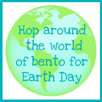 EarthDayBlogHop