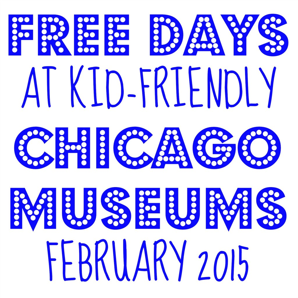 Free Chicago Museum Days This Month {February 2015}